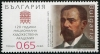 BULGARIA - Scott NEW ISSUE 120th Anniv. of National Academy of Arts (1)  Another stamp from Herrick Stamp Company