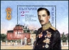 BULGARIA - Scott NEW ISSUE Boris III Souvenir Sheet (1)  Another stamp from Herrick Stamp Company
