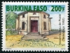BURKINA FASO - Scott NEW ISSUE 2016 Architecture - Ancient Post Office (1)  Another stamp from Herrick Stamp Company