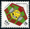 CAMEROUN - Scott NEW ISSUES Sc.# 956 Savings Bank 500f (1)  Another stamp from Herrick Stamp Company