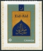 CANADA - Scott NEW ISSUE EID 2017 Self-Adhesive (P/3 @ Face) (1)  Another stamp from Herrick Stamp Company