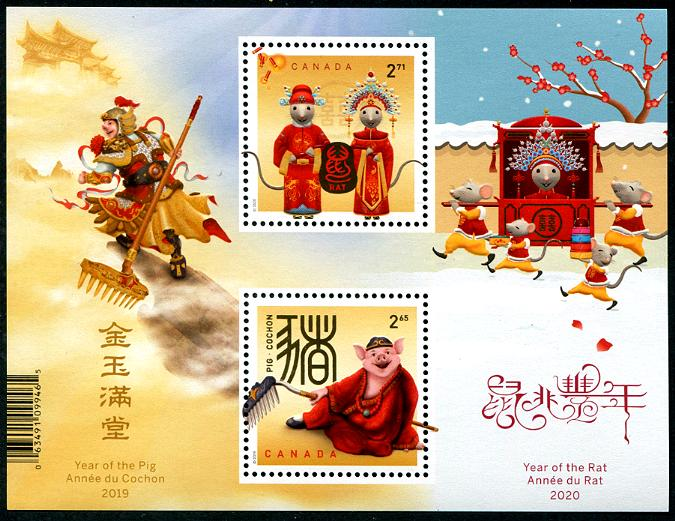 CANADA - Lunar New Year Rat & Pig Embossed Souvenir Sheet with Gold Foil (P/3 @ Face) (1)