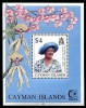 CAYMAN ISLANDS - Scott 709 Queen Mother 95th Birthday Souvenir Sheet (Orchid, Singapore 95) Wholesale Lot of 3 S/S. Scott Retail $40.50  Another stamp from Herrick Stamp Company