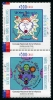 CHILE - Scott NEW ISSUE Council for Children & Teens Setenant Pair (1)  Another stamp from Herrick Stamp Company