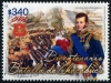 CHILE - Scott NEW ISSUE Bicentenary Battle of Chacabuco (1)  Another stamp from Herrick Stamp Company