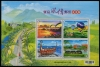 CHINA-TAIWAN - Scenery - Taitung County Souvenir Sheet (1)