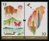 CHINA-TAIWAN - Scott NEW ISSUE Philataipei 2016 - Treasure Island Setenant Pair (1)  Another stamp from Herrick Stamp Company