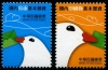 CHINA-TAIWAN - Scott NEW ISSUE Carrier Doves (Drawings) (2)  Another stamp from Herrick Stamp Company