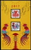 CHINA PEOPLES REPUBLIC - Scott NEW ISSUE New Years 2017 - Rooster Souvenir Sheet of 2 Different with Gold Foil (1)  Another stamp from Herrick Stamp Company