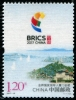 CHINA PEOPLES REPUBLIC - Scott NEW ISSUE BRICS Xiamen Summit Silk Stamp (1)  Another stamp from Herrick Stamp Company