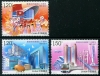 CHINA PEOPLES REPUBLIC - Scott NEW ISSUE 20th Anniv. Hong Kong Return to China Joint with Hong Kong (3)  Another stamp from Herrick Stamp Company