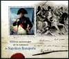 CONGO - Scott NEW ISSUE Napoleon Bonaparte Souvenir Sheet (P/3 @ Face) (1)  Another stamp from Herrick Stamp Company