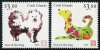 COOK ISLANDS - Scott NEW ISSUE Year of the Dog (P/3 @ Face) (2)  Another stamp from Herrick Stamp Company