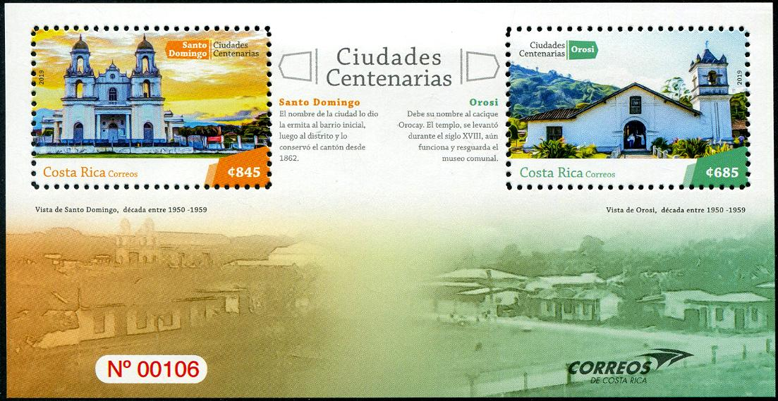 COSTA RICA - Cathedrals of Santo Domingo & Orosi Souvenir Sheet (1)