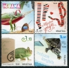 CROATIA - Scott NEW ISSUE Childrens Pets 2017 - Terrarium (Turtle, Snake, Reptiles) Block of 4 Different (1)  Another stamp from Herrick Stamp Company