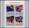 DJIBOUTI - Scott NEW ISSUE Ice Hockey Sheetlet of 4 Different (P/3 @ Face) (1)  Another stamp from Herrick Stamp Company