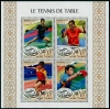 DJIBOUTI - Table Tennis Sheetlet of 4 Different (P/3 @ Face) (1)