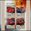 DJIBOUTI - Scott NEW ISSUE Fire Engines Sheetlet of 4 Different (P/3 @ Face) (1)  Another stamp from Herrick Stamp Company