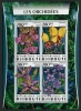 DJIBOUTI - Scott NEW ISSUE Orchids Sheetlet of 4 Different (P/3 @ Face) (1)  Another stamp from Herrick Stamp Company