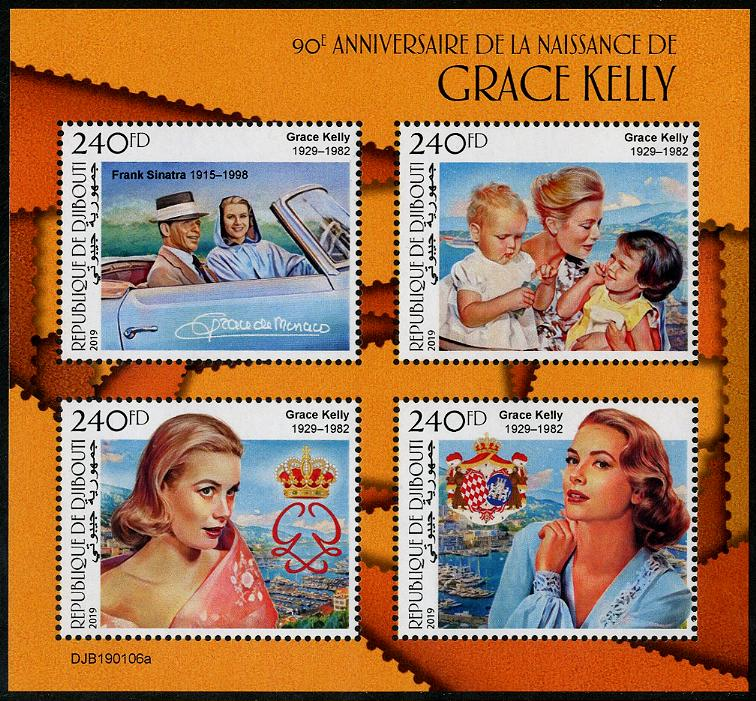 DJIBOUTI - Grace Kelly Sheetlet of 4 Different (P/3 @ Face) (1)