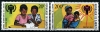 DJIBOUTI - Scott 489-90 Children I.C.Y. Issue Wholesale Lot of 10 Sets. Scott Retail $45.00  Another stamp from Herrick Stamp Company
