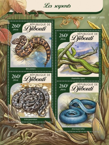 DJIBOUTI - Sc.# 873 Snakes Sheetlet of 4 Different (Per 1 @ Face) (1)