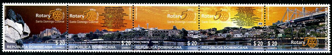 DOMINICAN REPUBLIC - 50th Anniversary Rotary Strip of 5 Different (Folded) (1)