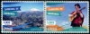 ECUADOR - Scott NEW ISSUE Carnival Setenant Pair (1)  Another stamp from Herrick Stamp Company