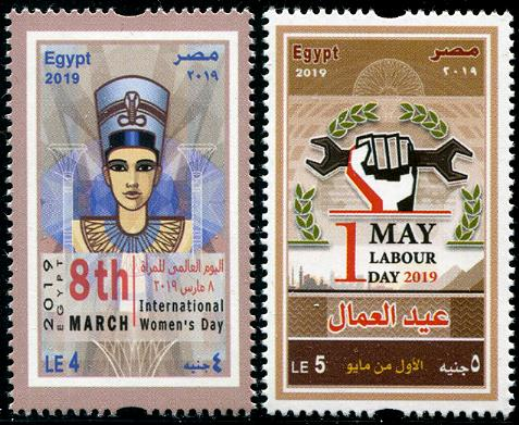 EGYPT - International Womens Day 2019/May Labour Day 2019 (2)