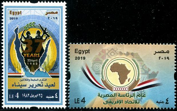 EGYPT - Presidency of African Union/Sinai Liberation Day (2)