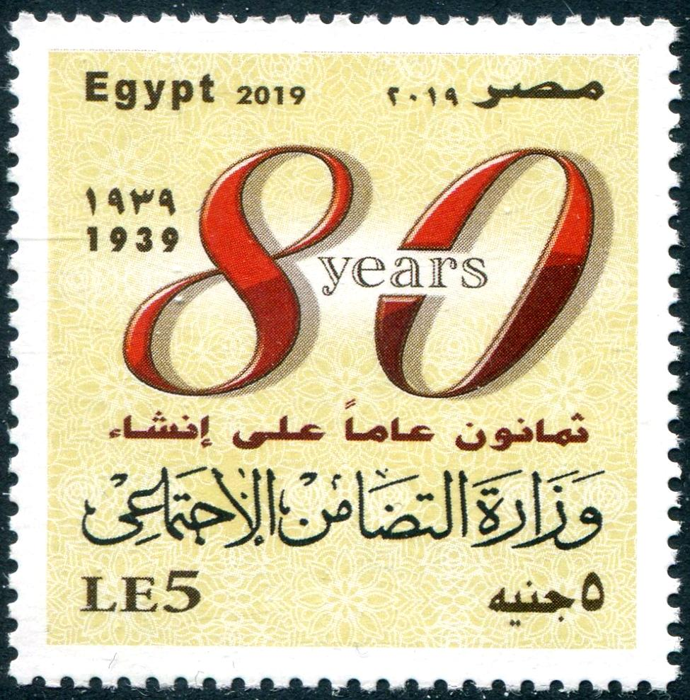 EGYPT - 80 Years of Solidarity (1)