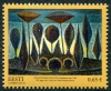 ESTONIA - Scott NEW ISSUE Treasury of the Art Museum 2017 (1)  Another stamp from Herrick Stamp Company