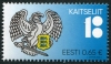 ESTONIA - Scott NEW ISSUE Defense League 100 Years (1)  Another stamp from Herrick Stamp Company
