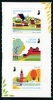 FINLAND - National Urban Parks Self-Adhesive Strip of 3 Different (P/3 @ Face) (1)