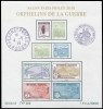 FRANCE - Paris 2018 - War Orphans Sheetlet of 8 Different. High Face Value and Limited Printing. (1)