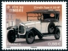 FRANCE - Scott NEW ISSUE Stamp Day 2019 - Antique Auto Citroen Type A (1)  Another stamp from Herrick Stamp Company
