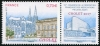 FRANCE - Scott NEW ISSUE Cholet Philatelic Congress with Label (1)  Another stamp from Herrick Stamp Company