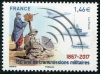 FRANCE - Scott NEW ISSUE 150 Years Military Transmissions (1)  Another stamp from Herrick Stamp Company