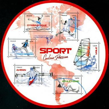 FRANCE - Sports 2020 Round Sheetlet of 6 Different (1)