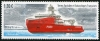 FRENCH ANTARCTIC - Scott NEW ISSUE LAstrolabe Ship (1)  Another stamp from Herrick Stamp Company
