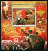 GABON - Scott NEW ISSUE Mao Zedong Souvenir Sheet II (P/3 @ Face) (1)