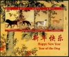 GAMBIA - Year of the Dog Sheetlet I of 4 Different (1)