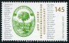 GERMANY - Scott NEW ISSUE Literary Society (1)  Another stamp from Herrick Stamp Company