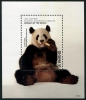 GHANA - Scott NEW ISSUE National Geographic Animals Souvenir Sheet (Panda) (1)  Another stamp from Herrick Stamp Company