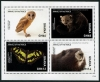 GHANA - Scott NEW ISSUE National Geographic Animals Sheetlet of 4 Different (Owl, Butterfly, Etc.) (1)  Another stamp from Herrick Stamp Company