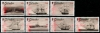 GIBRALTAR - Scott NEW ISSUE Royal Navy Ships (7)  Another stamp from Herrick Stamp Company
