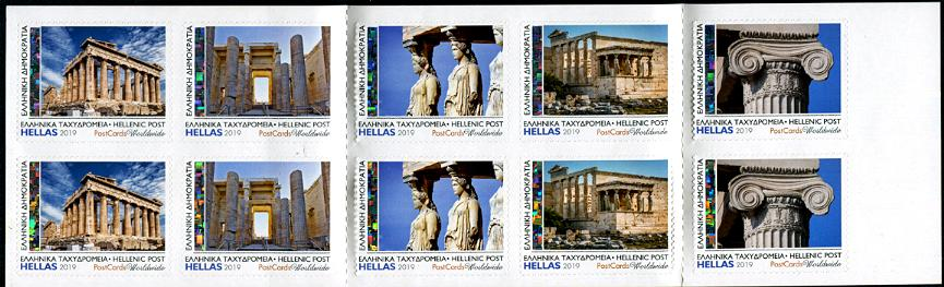 GREECE - Views of the Acropolis 2019 Self-Adhesive Booklet of 10 (5 Different) (1)