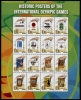 GRENADA - Historic Posters of Olympic Games Sheetlet I of 16 Diff. (P/3 @ Face) (1)