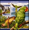 GUINEA - Scott NEW ISSUE Parrots Souvenir Sheet (P/1 @ Face) (1)  Another stamp from Herrick Stamp Company