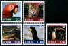 GUYANA - Scott NEW ISSUE Wildlife - Birds, Jaquar, Etc. (5)  Another stamp from Herrick Stamp Company